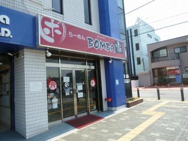 Bonbaei00