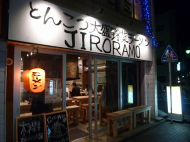 Jiroramo00_2