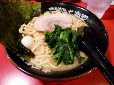 Fuchinobeyamatoya01