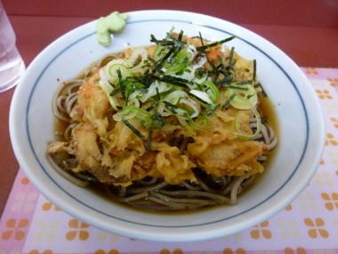 Kawamuraya03