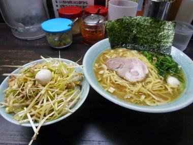 Ichirokuyakannai09