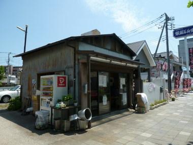Takanashi00