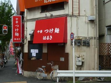 Haruki00