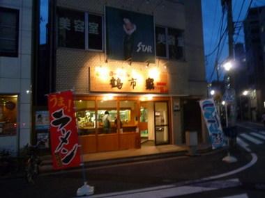 Yokohamaturuiciya00