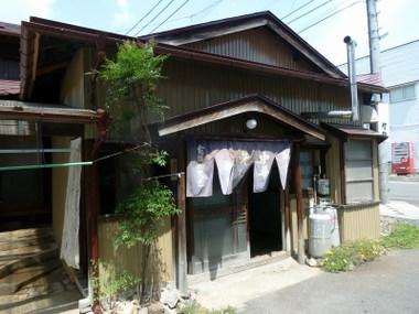 Takekoma00
