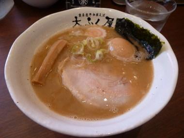 Daifukuyaymm01