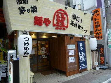 Menyaabumiyamato00