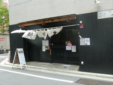 Momonoki00