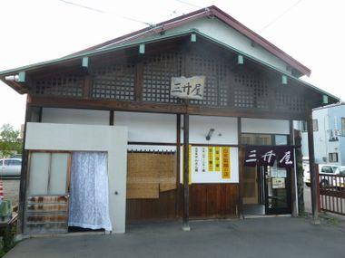 Mimasuya00
