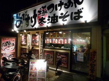 Abisukemotosumiyoshi00