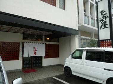 Takamiya00