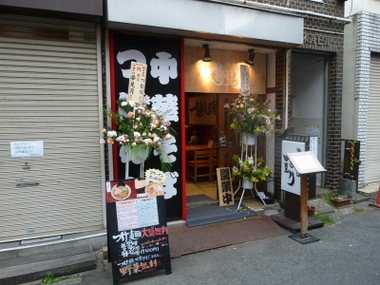 Yumemizuki00