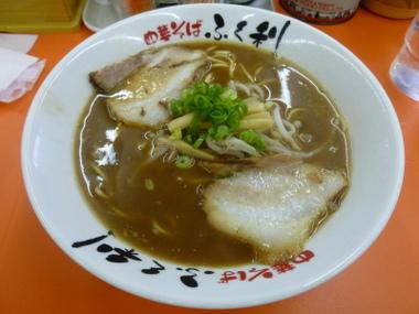 Fukurikitajimahonten01