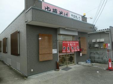 Yamakyou00