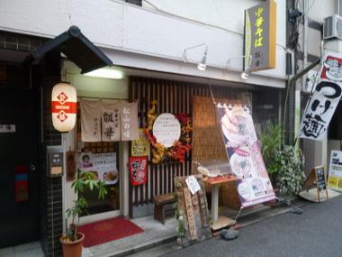 Hyouka00