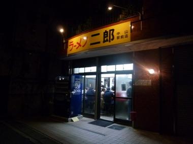 Jirounakayama00