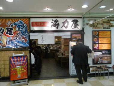 Kairikiyakawasaki00