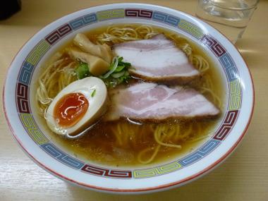 Niboshiiwashiramenen01