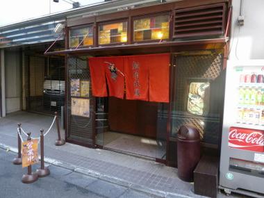 Menyamusashihonten00