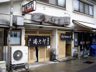 Makotosyokudou00