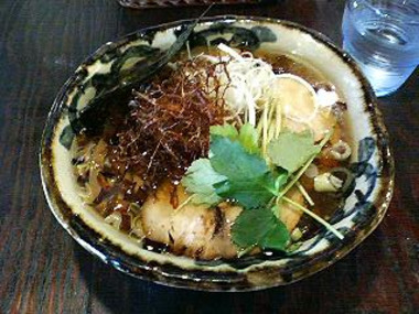 Imamura01