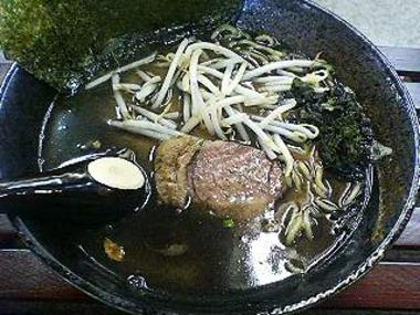 Yamitukiya01