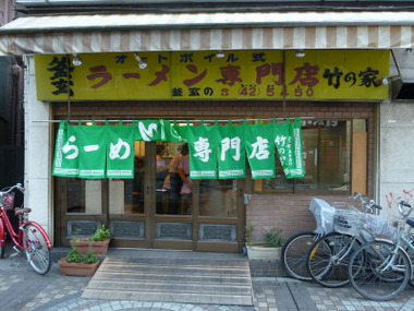 Takenoya00_2