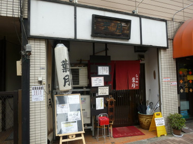 Hazuki00