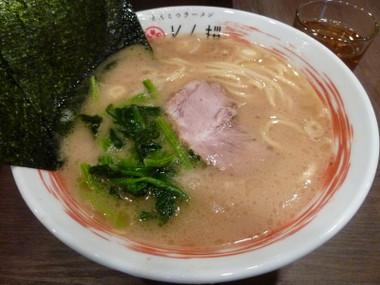 Tonzakura01