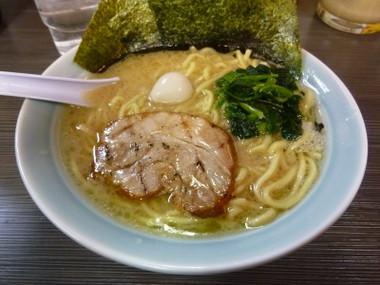 Konshinyaazamino01
