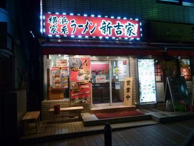 Shinkichiya00