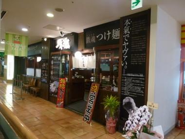 Ippongiyokohama00