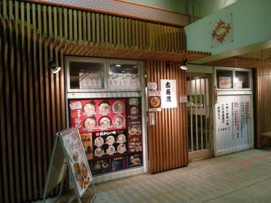 Cosumo00