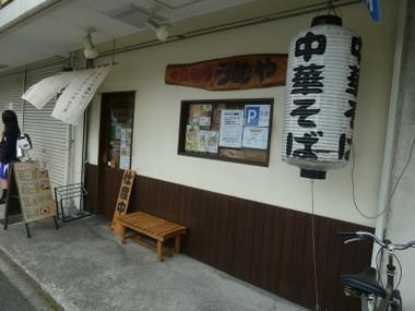 Cyukasobaumeya00