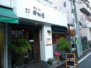 Honmaruteimotomachi00