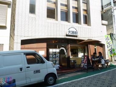 Taisyoukenyoyogiuehara00