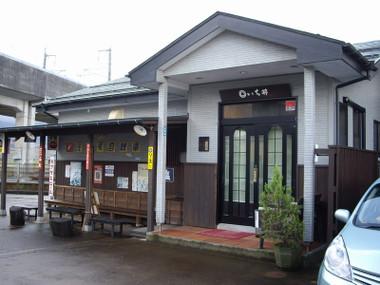 Ichii00