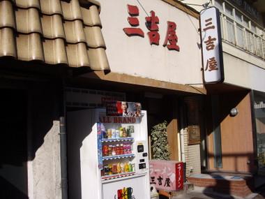 Sankichiya00