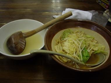 Touyoko01