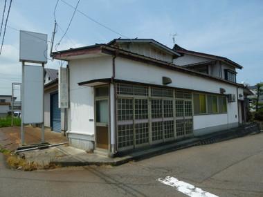 Arakawa00