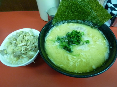 Hifumiya01