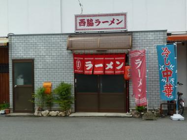 Nichiwakiramen00