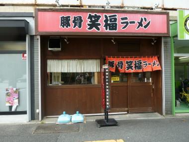 Syoufuku00