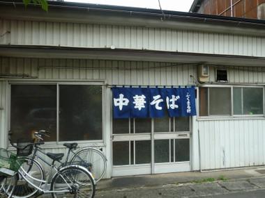 Fukumaruken00