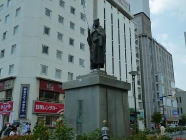 Fukuyama00