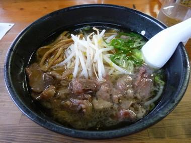 Inoyoshi01