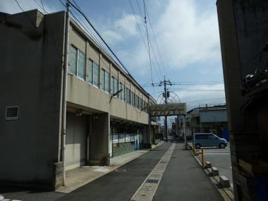 Sakaiminato02