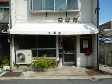 Taiheiraku00