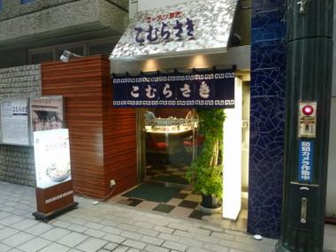 Komurasakikagoshima00
