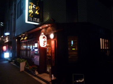 Asanumaya00